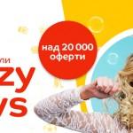 Crazy Days в eMAG 16-19 юли 2019. Над 20 000 избрани оферти